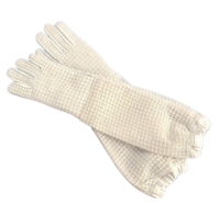 Gloves Ventilated